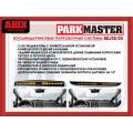 Установка парктроника Parkmaster 8-DJ-32/33